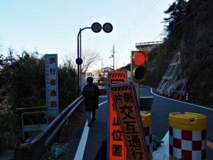 「那智の滝前」バス停〜那智大社参道入口