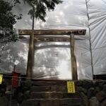 御造替中の朝熊御前神社(皇大神宮 摂社)の鳥居