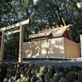 雁股(矢)と鏑矢を期待して久しぶりに訪れた朝熊御前神社(皇大神宮 摂社)