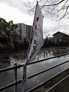 早くも立てられていた奉祝の幟旗、船江上社(伊勢市船江)