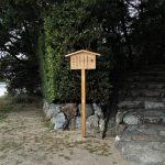仮設トイレも撤去されていた朝熊神社・朝熊御前神社(ともに皇大神宮 摂社)