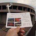 伊勢ネイチャーの会4人展(いせトピア)