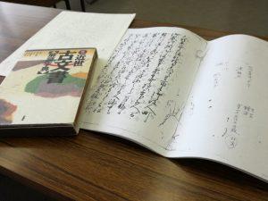 2019年03月勉強会(伊勢古文書同好会)
