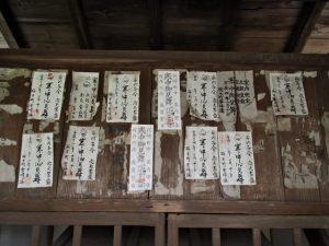 大林寺のお稲荷さん(伊勢市古市町)