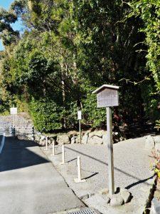 度会大国玉比賣神社(豊受大神宮 摂社)および伊我理神社(同末社)の参道入口