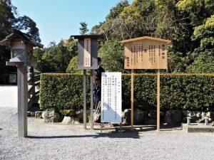 外宮表参道火除橋の脇に立つ祭典看板