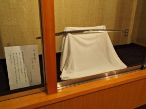 展示番号9、幕末田丸の名刀展(村山龍平記念館)