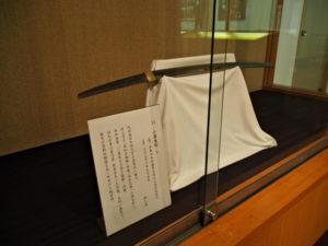 展示番号11、幕末田丸の名刀展(村山龍平記念館)