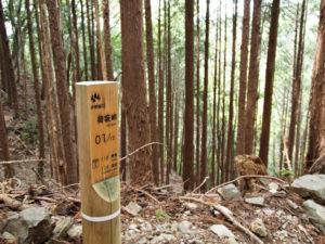 「熊野古道伊勢路02 荷坂峠01/12」道標