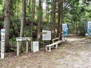 荷坂峠登り口(熊野古道伊勢路)