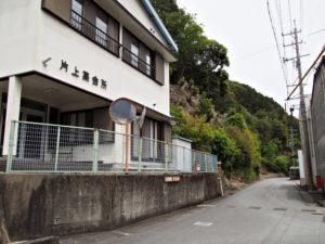 片上集会所(荷坂峠登り口〜道の駅紀伊長島マンボウ付近)