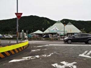 道の駅紀伊長島マンボウ付近