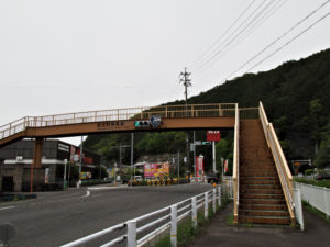 国道42号 戸ノ須交差点付近