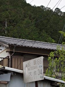 道の駅紀伊長島マンボウ付近〜JR紀勢本線 紀伊長島駅