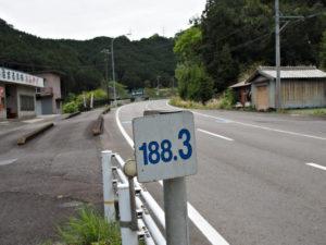 国道42号 188.3ポスト付近