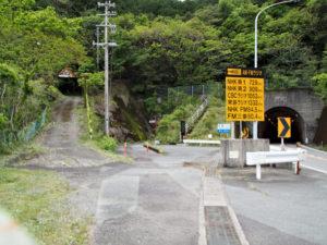 国道42号から佐甫道への分岐