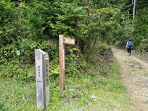 三浦峠(熊ヶ谷道) 登り口へ