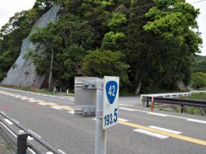 国道42号 193.5ポストから望む三浦立江地蔵