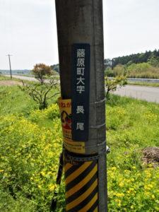 本郷橋(員弁川)〜東泉寺(濃州道)