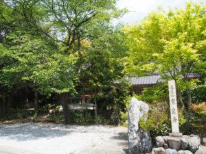東泉寺(いなべ市藤原町長尾)