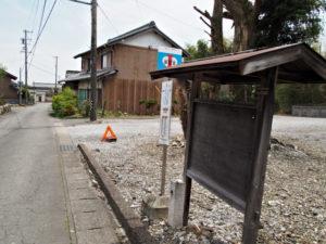 いなべ市福祉バス中里線 長尾 バス停