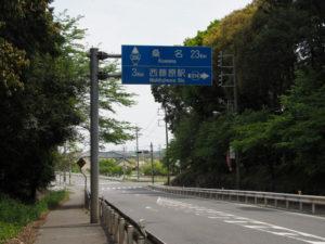 国道306・365号の下野尻交差点付近(濃州道)