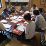 古文書の会(2019.05.12)@河邊七種神社社務所