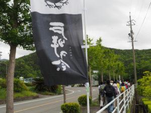 神武天皇東征の道編 第一回(1日目)