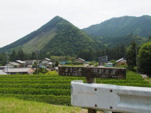 ようこそ熊野古道の案内板(度会郡大紀町三瀬川)