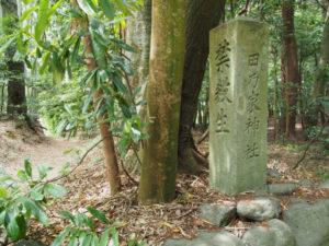田乃家神社(皇大神宮 摂社)