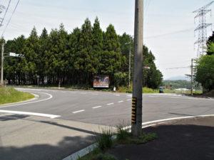 国道306・365号山口交差点(巡見道)