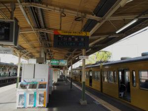 三岐鉄道三岐線 近鉄富田駅