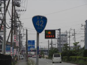 御塩道(国道42号と合流)(伊勢市通町)