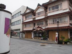 高潤生 作品 20平和「にちじょうのふうけい」(外宮参道)