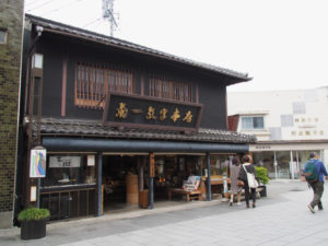 高潤生 作品 16気淑風和「なごやか」(外宮参道)