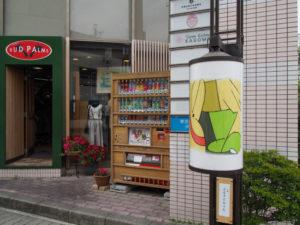 高潤生 作品 15故郷「ふるさとのうた」(外宮参道)