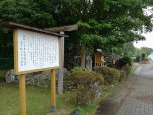 浅香つゞら稲荷(伊勢市中之町)
