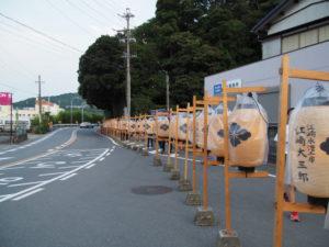 赤崎祭の日にだけ並べられる高張提灯、赤崎神社(豊受大神宮 末社)