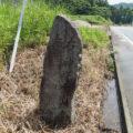 道標「左 平谷 柳原観音、右 神坂 金剛座寺」(多気町相可)