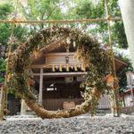 夏越の大祓に向け準備されていた茅の輪、今社(伊勢市宮町)