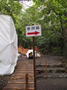 大修繕が開始された大山祇神社および子安神社(ともに皇大神宮 所管社)