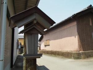 宇須乃野神社(豊受大神宮 摂社)前の札場
