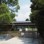 勾玉池側の覆いが取り外されたせんぐう館の休憩舎(外宮)