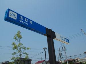 通行空間が区分された自転車歩行者道(江戸橋)