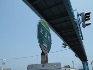 BUS STOP 上浜町 上の歩道橋(国道23号)