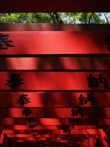 吉家稲荷神社(伊勢市河崎)