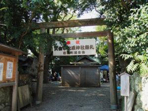 箕曲中松原神社(伊勢市岩渕)