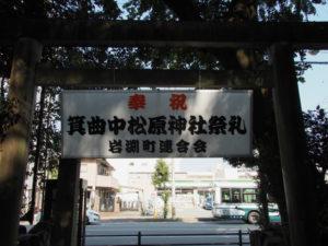 箕曲中松原神社では例大祭の準備(伊勢市岩渕)