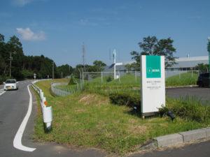 美和ロック株式会社 玉城工場入口付近