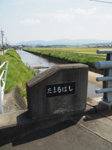 田丸橋(外城田川)付近